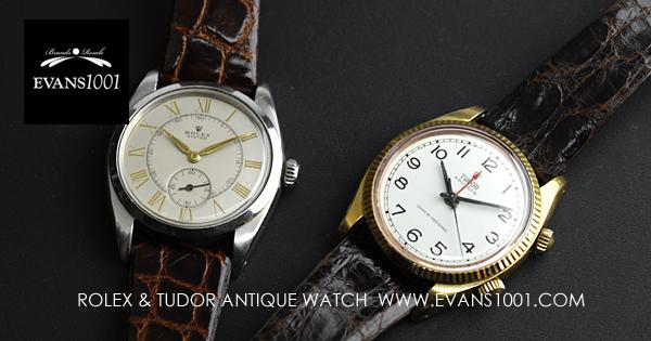 new york 1561c 213a4 ロレックス&チュードルのアンティーク時計の買取も静岡の ...