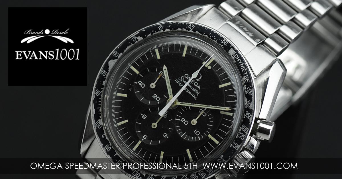 quality design ad110 cdeb1 オメガ スピードマスター プロフェッショナル5th 時計をお買取 ...